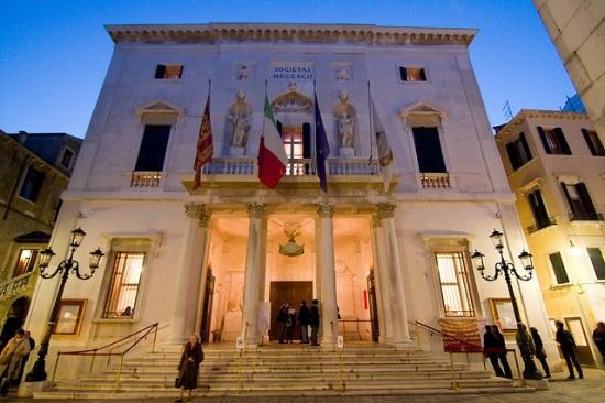 Promotor Cultural: Concert la Teatrul La Fenice din Veneţia în ...