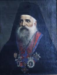 Imagini pentru mitropolitul-primat Iosif Gheorghian photos