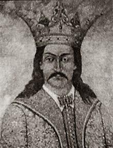 Imagini pentru Vladislav I photos