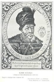 "Digital-Library of LBUS: Matei Basarab - ilustratie din ""Istoria Romanilor  in Chipuri si Icoane"""