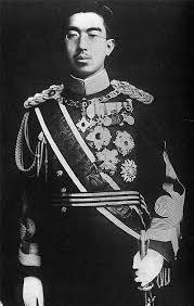 Dumkan dojo - Împăratul Hirohito a fost al 124-lea împărat... | Facebook